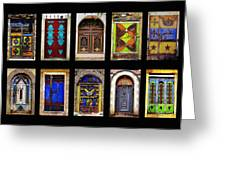 The Doors Of Yemen Greeting Card