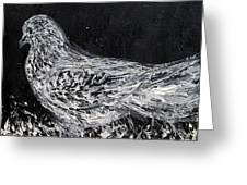 The Dove - Oil Portrait Greeting Card