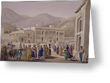The Durbar-khaneh Of Shah Greeting Card