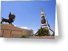 The Earthquake Memorial Statue And The Arch Of Neutrality In Ashgabat Turkmenistan Greeting Card