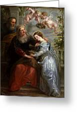 The Education Of The Virgin Greeting Card