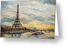 The Eiffel Tower- From The River Seine Greeting Card
