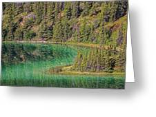 The Emerald Green Waters Of Emerald Greeting Card