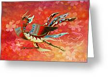 The Empress - Flight Of Phoenix - Red Version Greeting Card by Bedros Awak