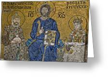 The Empress Zoe Mosaics On The Eastern Wall Of The Southern Gallery In Hagia Sophia  Greeting Card by Ayhan Altun