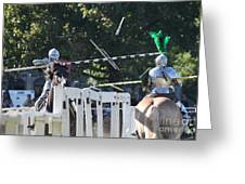 The End To The Jousting Contest  Greeting Card