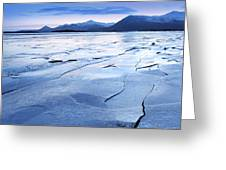 The Entrance To The East Fjords Iceland Greeting Card
