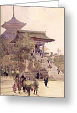 The Entrance To The Temple Of Kiyomizu Dera Kyoto Greeting Card