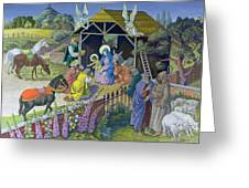 The Epiphany, 1987 Greeting Card