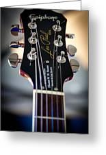 The Epiphone Les Paul Guitar Greeting Card