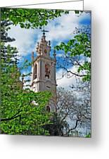 The Estrela Basilica In Lisbon Greeting Card