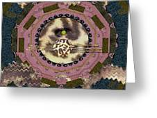 The Eye Of The Hidden Tiger Greeting Card