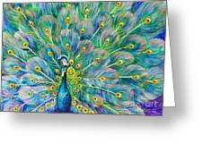 The Eyes Have It Greeting Card by Nancy Cupp