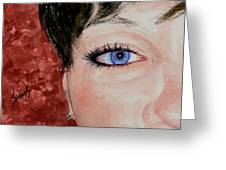 The Eyes Have It - Nicole Greeting Card