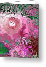 The Eyes Have It Pink Greeting Card