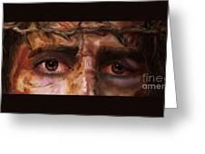 The Eyes Of Eternal Love Greeting Card