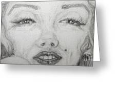 the eyes of Marilyn Greeting Card