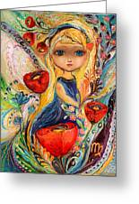 The Fairies Of Zodiac Series - Virgo Greeting Card