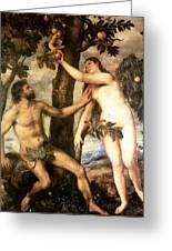 The Fall Of Man Greeting Card