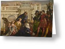 The Family Of Darius Before Alexander Greeting Card