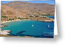 The Famous Psili Ammos Beach Greeting Card