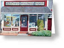 The Farmer's Country Store Greeting Card