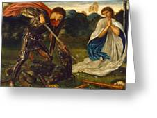 The Fight. St George Kills The Dragon Vi Greeting Card