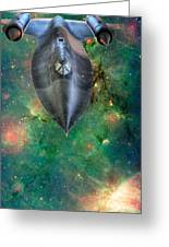 The Final Frontier Greeting Card