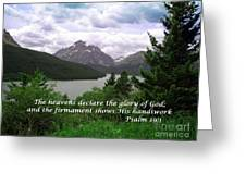 The Firmament  Psalm 19 1  Greeting Card
