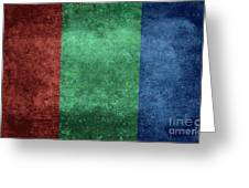 The Flag Of The Planet Mars Greeting Card