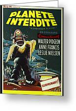 The Forbidden Planet Vintage Movie Poster Greeting Card