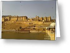 The Fort  Greeting Card