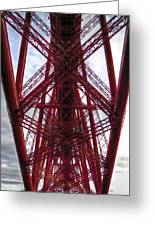 The Forth Bridge Up Close And Personal Greeting Card