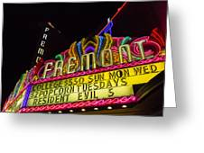 The Fremont Greeting Card