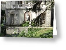 The Garden At The Pope's Private Residence Greeting Card