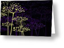 The Garden Of Your Mind 5 Greeting Card