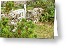 The Gate By The Sea Greeting Card