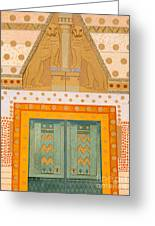 The Gateway Of Troy Greeting Card