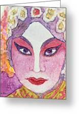 The Geisha Greeting Card