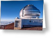The Gemini Observatory Greeting Card