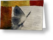The Giant Butterfly And The Moon - S09-22cbrt Greeting Card by Variance Collections