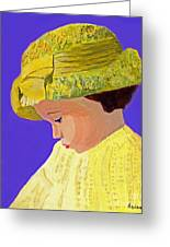 The Girl With The Straw Hat Greeting Card