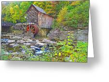 The Glade Grist Mill Greeting Card