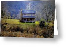 The Gladie Cabin  Greeting Card