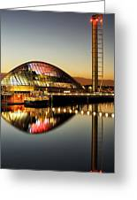 The Glasgow Science Centre Greeting Card