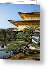 The Golden Temple Of Kyoto Japan Greeting Card