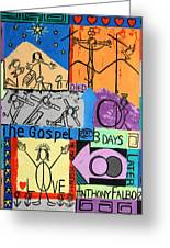 The Gospel Greeting Card by Anthony Falbo