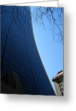 The Grace Building Greeting Card
