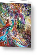 The Grapes And Menorah Greeting Card by Elena Kotliarker