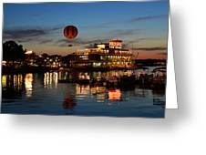 The Great And Powerful Oz Over Downtown Disney Greeting Card
